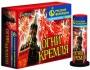 """Огни Кремля (1,8"""")"""